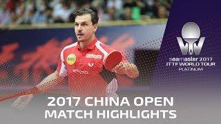 【Video】OVTCHAROV Dimitrij VS BOLL Timo, 2017 Seamaster 2017 Platinum, China Open finals