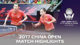 【Video】DING Ning・LIU Shiwen VS CHEN Meng・Zhu Yuling, 2017 Seamaster 2017 Platinum, China Open finals