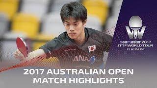 【Video】GAUZY Simon VS MASAKI Yoshida, 2017 Seamaster 2017 Platinum, Australian Open quarter finals