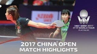 【Video】MIU Hirano VS DING Ning, 2017 Seamaster 2017 Platinum, China Open quarter finals