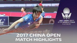 【Video】YUTO Kizukuri VS MIZUKI Oikawa, 2017 Seamaster 2017 Platinum, China Open finals