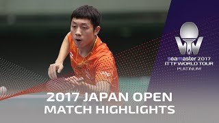 【Video】MA Long VS XU Xin, 2017 Seamaster 2017 Platinum, LION Japan Open semifinal