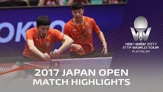 【Video】KOKI Niwa・MAHARU Yoshimura VS MA Long・XU Xin, 2017 Seamaster 2017 Platinum, LION Japan Open finals
