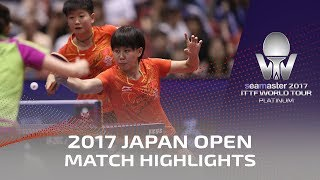 【Video】CHEN Xingtong・SUN Yingsha VS JEON Jihee・YANG Haeun, 2017 Seamaster 2017 Platinum, LION Japan Open finals