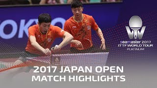 【Video】FAN Zhendong・LIN Gaoyuan VS MA Long・XU Xin, 2017 Seamaster 2017 Platinum, LION Japan Open semifinal