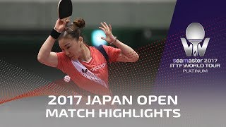 【Video】SHAN Xiaona VS HITOMI Sato, 2017 Seamaster 2017 Platinum, LION Japan Open best 16