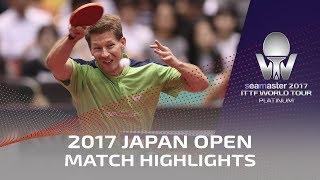 【Video】JUN Mizutani VS STEGER Bastian, 2017 Seamaster 2017 Platinum, LION Japan Open best 32