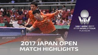 【Video】FEGERL Stefan・MONTEIRO Joao VS MA Long・XU Xin, 2017 Seamaster 2017 Platinum, LION Japan Open best 16