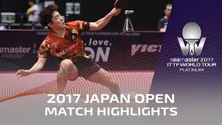 【Video】TONIN Ryuzaki VS LIM Jonghoon, 2017 Seamaster 2017 Platinum, LION Japan Open finals