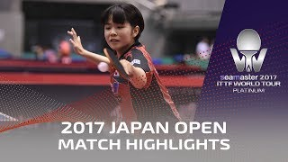 【Video】YUKA Umemura VS MIYUU Kihara, 2017 Seamaster 2017 Platinum, LION Japan Open finals