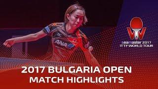 【Video】KASUMI Ishikawa VS MIYU Kato, 2017 Seamaster 2017  Asarel Bulgaria Open semifinal