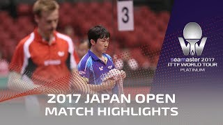 【Video】JEONG Sangeun VS LANDRIEU Andrea, 2017 Seamaster 2017 Platinum, LION Japan Open best 64
