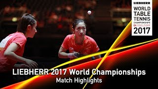 【Video】CHEN Meng・Zhu Yuling VS DING Ning・LIU Shiwen, LIEBHERR 2017 World Table Tennis Championships finals