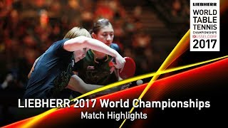 【Video】Feng Tianwei・YU Mengyu VS CHEN Meng・Zhu Yuling, LIEBHERR 2017 World Table Tennis Championships semifinal