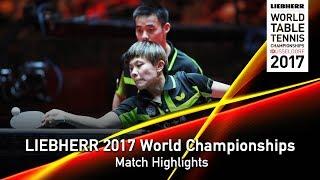 【Video】MAHARU Yoshimura・KASUMI Ishikawa VS CHEN Chien-An・CHENG I-Ching, LIEBHERR 2017 World Table Tennis Championships finals
