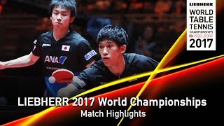 【Video】FAN Zhendong・XU Xin VS KOKI Niwa・MAHARU Yoshimura, LIEBHERR 2017 World Table Tennis Championships semifinal
