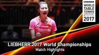 【Video】DING Ning VS MIU Hirano, LIEBHERR 2017 World Table Tennis Championships semifinal