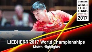 【Video】MA Long VS BOBOCICA Mihai, LIEBHERR 2017 World Table Tennis Championships best 128