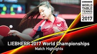 【Video】WINTER Sabine VS ZHANG Lily, LIEBHERR 2017 World Table Tennis Championships best 64