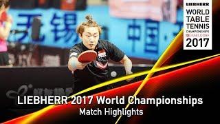 【Video】Feng Tianwei VS VOROBEVA Olga, LIEBHERR 2017 World Table Tennis Championships best 128