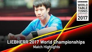 【Video】KHANIN Aliaksandr VS LIN Gaoyuan, LIEBHERR 2017 World Table Tennis Championships best 128