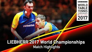 【Video】CRISAN Adrian・IONESCU Ovidiu VS FRANZISKA Patrick・GROTH Jonathan, LIEBHERR 2017 World Table Tennis Championships best 64