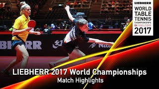 【Video】EKHOLM Matilda・POTA Georgina VS BILENKO Tetyana・PAVLOVICH Viktoria, LIEBHERR 2017 World Table Tennis Championships best 6
