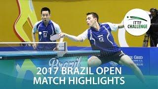 【Video】CALDERANO Hugo・TSUBOI Gustavo VS BAUM Patrick・KEINATH Thomas, Seamaster 2017 ITTF Challenge, Seamaster Brazil Open finals