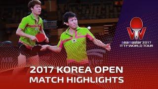 【Video】JANG Woojin・JEONG Sangeun VS FRANZISKA Patrick・GROTH Jonathan, 2017 Seamaster 2017  Korea Open finals
