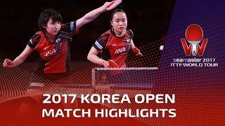 【Video】HINA Hayata・MIMA Ito VS SHAN Xiaona・SOLJA Petrissa, 2017 Seamaster 2017  Korea Open finals