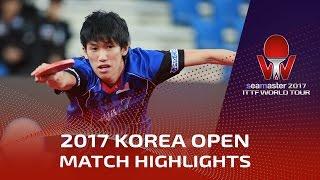 【Video】BOLL Timo VS MAHARU Yoshimura, 2017 Seamaster 2017  Korea Open semifinal