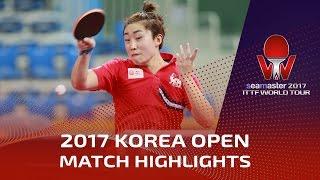 【Video】JEON Jihee VS Feng Tianwei, 2017 Seamaster 2017  Korea Open best 16