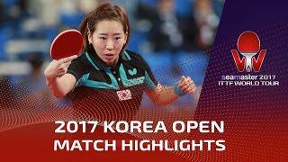 【Video】NARUMOTO Ayami VS YANG Haeun, 2017 Seamaster 2017  Korea Open best 32