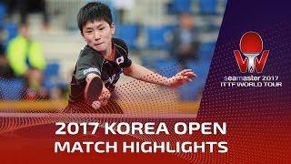 【Video】LIM Jonghoon VS TOMOKAZU Harimoto, 2017 Seamaster 2017  Korea Open best 32