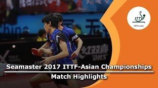 【Video】FAN Zhendong・LIN Gaoyuan VS KOKI Niwa・MAHARU Yoshimura, 2017 ITTF-Asian Championships semifinal