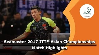 【Video】ZHANG Jike VS ALDMAISY Zeyad, 2017 ITTF-Asian Championships best 64