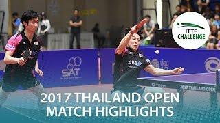 【Video】KENJI Matsudaira・JIN Ueda VS GaoNing・PANG Xue Jie, 2017 ITTF Challenge, Thailand Open finals