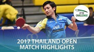 【Video】PARK Jeongwoo VS JIN Ueda, 2017 ITTF Challenge, Thailand Open semifinal