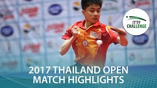 【Video】LIN Yun-Ju VS YUMA Tsuboi, 2017 ITTF Challenge, Thailand Open best 16