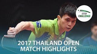 【Video】CHEN Chun-Hsiang VS MASATO Kakitsuka 2017 ITTF Challenge, Thailand Open