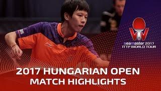 【Video】SHANG Kun VS LIN Gaoyuan, 2017 Seamaster 2017 Hungarian Open semifinal