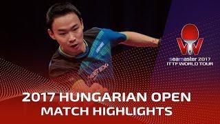 【Video】FANG Bo VS WANG Xi, 2017 Seamaster 2017 Hungarian Open best 16