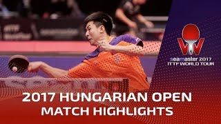 【Video】FANG Bo VS WANG Yang, 2017 Seamaster 2017 Hungarian Open best 32
