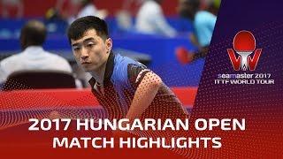 【Video】ZHAO Tianming VS FARRELL Ryan 2017 Seamaster 2017 Hungarian Open