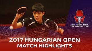 【Video】QIU Dang VS CATHCART Owen 2017 Seamaster 2017 Hungarian Open