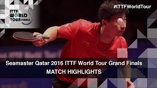 【Video】MA Long VS FAN Zhendong, 2016 Seamaster 2016 Grand Finals finals