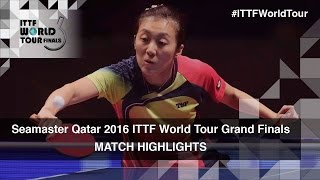 【Video】MIU Hirano VS HAN Ying, 2016 Seamaster 2016 Grand Finals semifinal