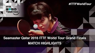 【Video】Tie Yana VS MIU Hirano, 2016 Seamaster 2016 Grand Finals quarter finals