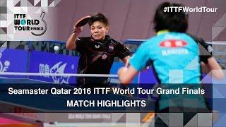 【Video】HINA Hayata VS CHENG I-Ching, 2016 Seamaster 2016 Grand Finals best 16