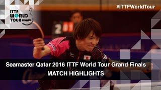 【Video】WONG Chun Ting VS KENTA Matsudaira, 2016 Seamaster 2016 Grand Finals best 16